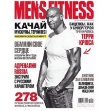 Muscle & Fitness Men`s Fitness, №1-2  2015